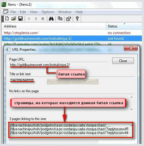 Битые ссылки, обнаруженные программой Xenu's Link Sleuth