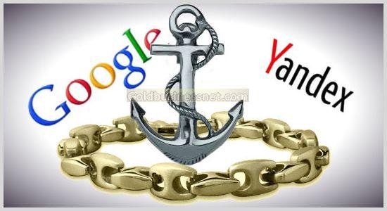 Анкор ссылки и его влияние на ссылочное ранжирование поисковиками