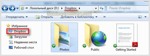 Подпапки основной папки Dropbox в локальной директории