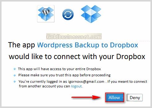 Соединение с облачным сервисом Dropbox