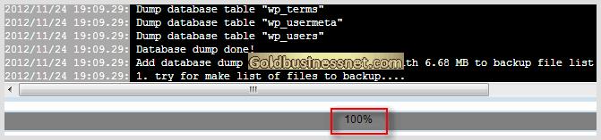 Завершение резервного копирования плагином BackWPup