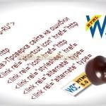 validnost-html