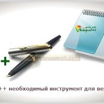 notepad-plus-plus