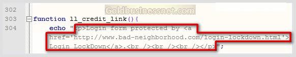 Редактирование файла loginlockdown.php плагина Login Lockdown