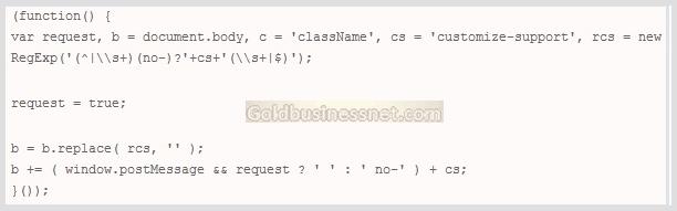 Применение html тега code