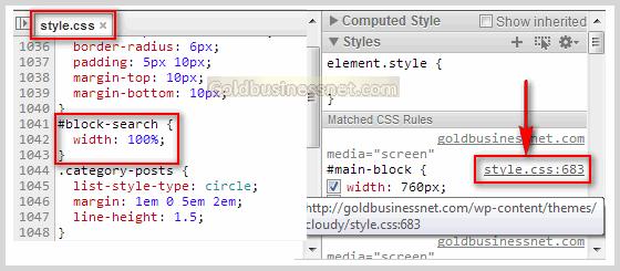 Редактирование свойств CSS в окне встроенного инструмента браузера Google Chrome