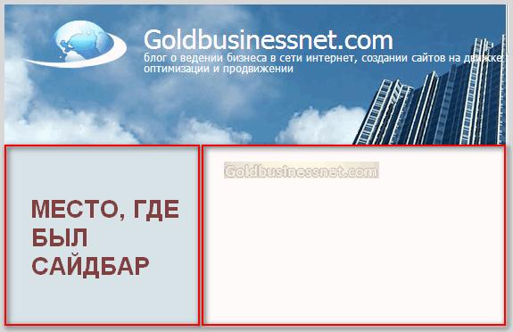 Вид создаваемой специальной страницы в браузере
