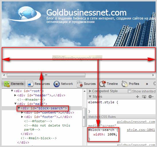 Вид элемента специальной вебстраницы после внесения набора свойств CSS в окне редактирования