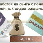 monetizatciia-saita