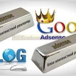 reclama-google-adsense