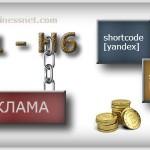 reklame-code