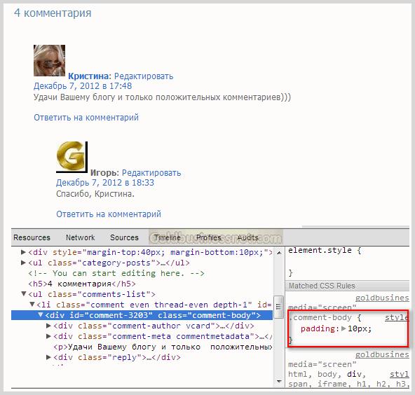 Стили CSS default