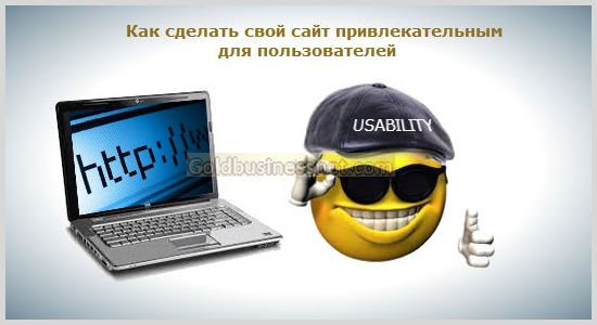 Сделать Свой Сайт