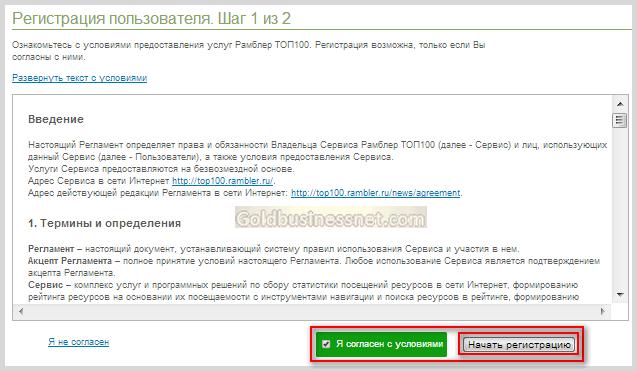 Топ сайтов хотлог сайт тополевский монастырь как доехать