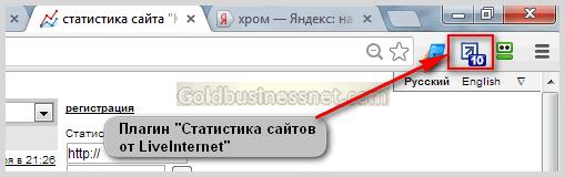statistika-saitov-ot-liveinternet