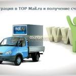 top-mail-ru