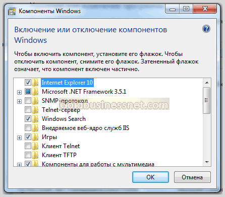 отключение компонентов Windows