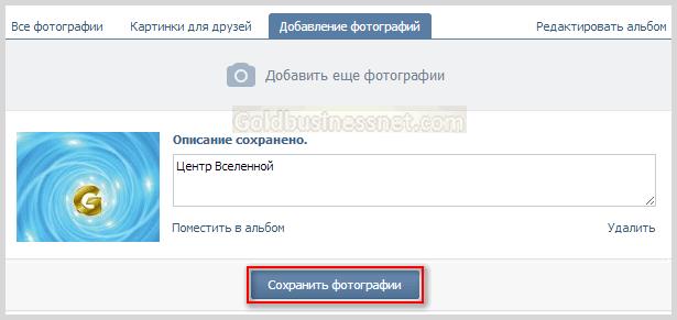 создание аватарок для контакта: