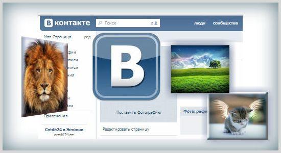 Картинки на аву в ВК (аватарки)