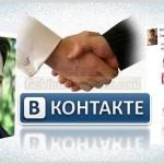 vkontakte-registratciia