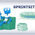konstruktor-sprintsite