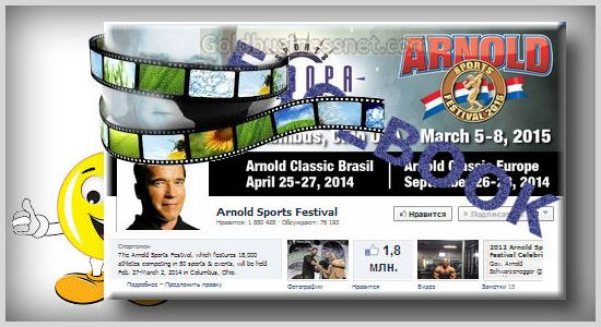 Facebook - моя страница