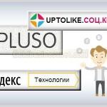 pluso-yandex-buttons