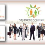 odnoclassniki-gruppy