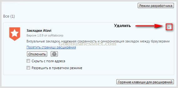 porno-informer-dlya-operi-kak-udalit