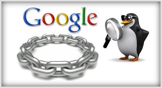 Гугл Penguin и плохие ссылки