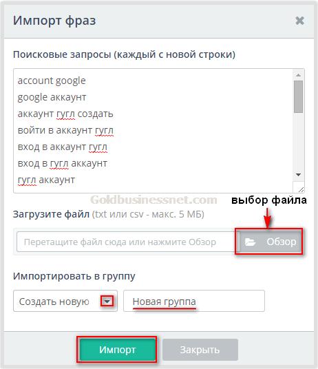 Из вышесказанного можно заключить что продвижение сайта по ключевым словам xrumer 3.0 gold edition бесплатно