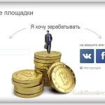 monetizatciia-sotcsetei