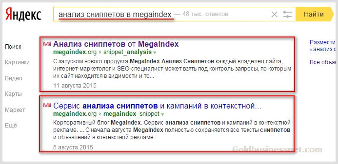 Заголовок для яндекса и гугла