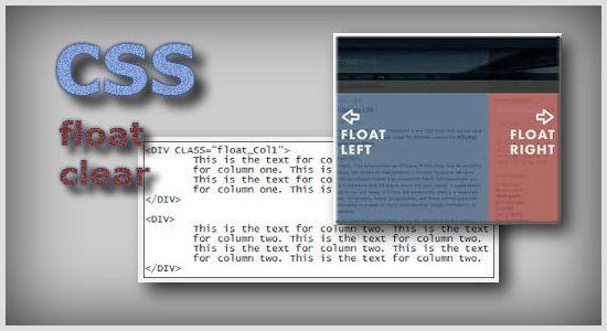 Свойства CSS float и clear