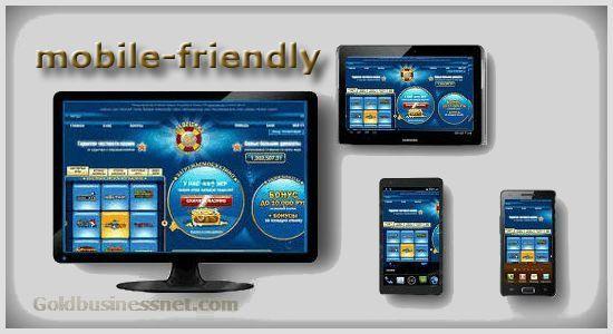 Адаптивный дизайн для сайта
