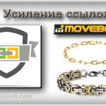 strengthening-links