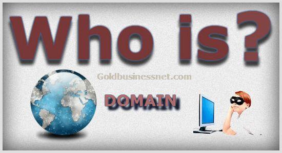Информация о доменах от сервисов Whois