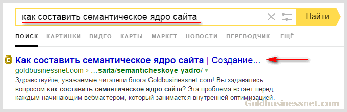 Продвижение сайта ключевые слова должны быть в тегах поисковая раскрутка сайтов