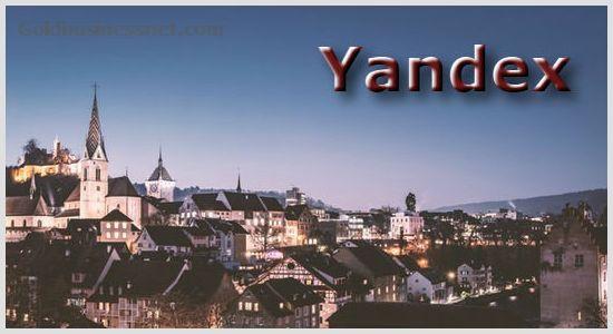 Новый алгоритм Яндекса Баден-Баден