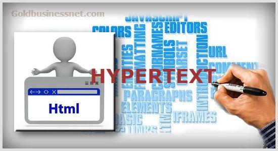 Что такое гипертекст