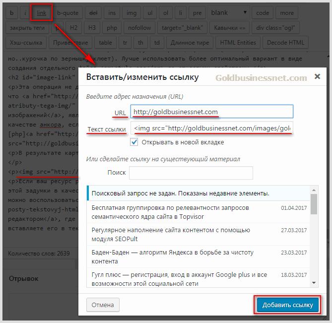Как сделать ссылку всю кнопку