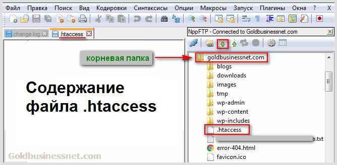 Как сделать переадресацию на другой сайт htaccess