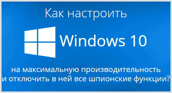 курс Е.Попова «Windows 10»