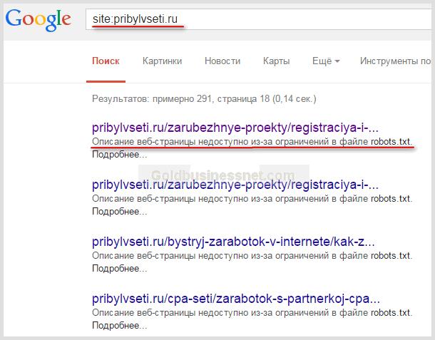 Как сделать в поисковике на моем сайте ссылки людмила отель севастополь официальный сайт