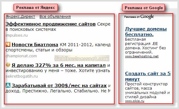 Как сделать регистрацию в своем сайте фото 711