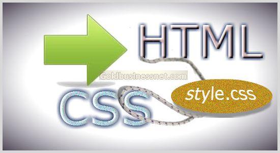 Стили CSS (Cascading Style Sheets)