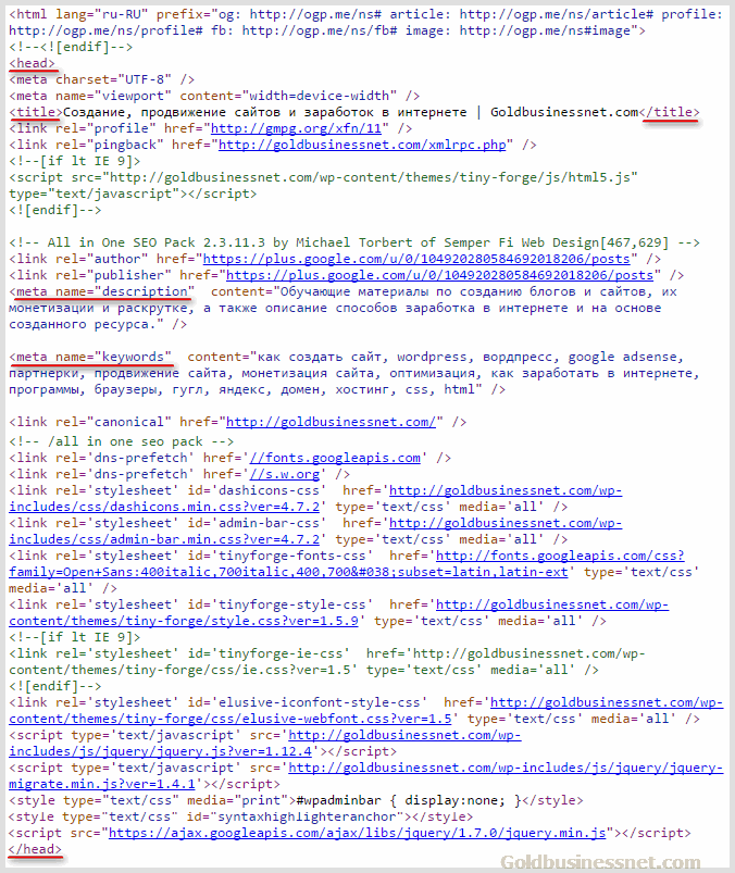 Seo теги для сайта реклама сайта для создания сайтов