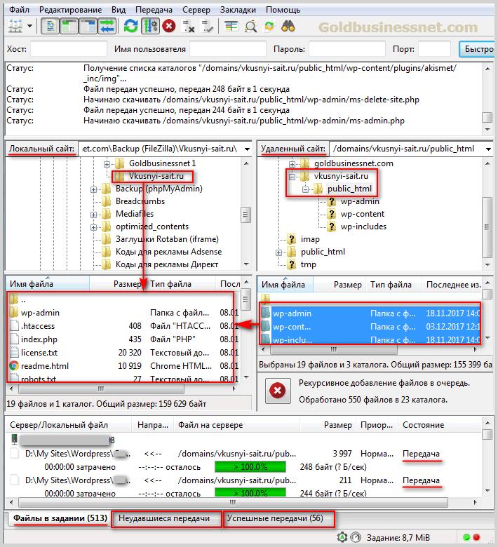 регистрация доменов в доменной зоне