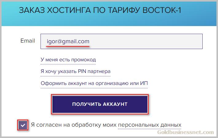 бесплатный хостинги сайта с php mysql и ftp
