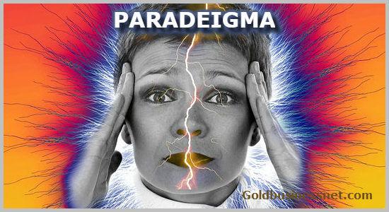 Что такое парадигма